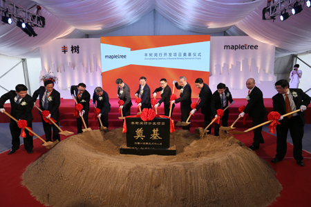 Minhang Project Groundbreaking